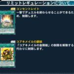 【疑問】このカードの効果にはいったいどんな意味が???←無能No. 1