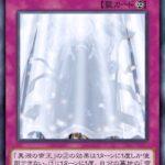【雑談】キースが使う攻撃2300+1枚破壊のモンスター強くね?レアメタルとかいう産廃いれるくらいならコイツ入れてくれよwww