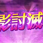 【お知らせ】巨影事前登録ブレムキタ━━━(゚∀゚)━━━!!w「新しい名前の虚無だなw」