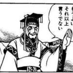 【相談】ロリチキに凪を持たせるならどれがオススメなんだ?