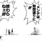【リーク】オフ会でリーク情報キタ━━━(゚∀゚)━━━!?←ナニソレキニナル!!教えてクレメンス!!