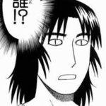 【アイドル】アナデン三大アイドル判明キタ━━(゚∀゚)━━!!w「ガリユが運営なのは知ってた」「てか男だよね?w」