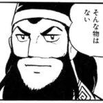 【朗報】弓リノの評価爆上げキタ━━━━(゚∀゚)━━━━!! アリーナで使うと弓が優秀すぎる!!!