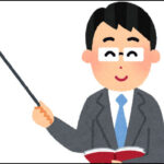 【メンバー紹介】スクスタメンバー紹介「上原歩夢」が公開!「あなたのことが大好き」らしいがあなたって俺らだよな?