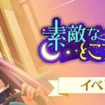 【分かる】真姫ちゃんの一番可愛い表情と言えば!!!!・・・←カード名もめっちゃいい