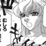 【スキル修正】UR璃奈の個性に誤表記があった模様!SP特技発動時から曲開始時に変更されるとか…