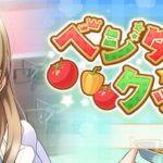 【季節ボイス】2/14はバレンタインデー!各コメントはコチラ!愛さんが予想外すぎるな.....