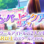 【キャラ紹介】天王寺璃奈のメンバー紹介が公開!璃奈ちゃんボードが取れることはあるのだろうか…?