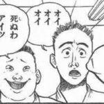 【速報】本日メンテ後に駆逐艦・スモーリー実装確定キタ━━━━(゚∀゚)━━━━!!!! 最初から声があるだと!!!!!