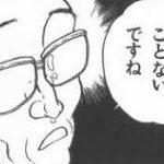 【画像あり】白上フブキキタ━━━(゚∀゚)━━━!!w「全力で江風コロシにきてて嫌ァァァァ!!」
