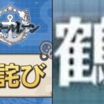 【速報】早くもグラスゴーの着せ替え実装キタ━━━━(゚∀゚)━━━━!!!! 可愛すぎてヤバイ!!!!!!