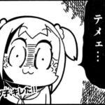 【ビフォー・アフター画像】キーロフに超絶ナーフキタ━━━(゚∀゚)━━━!?「ファッ!?変わりすぎだろ!」「ちょっと減るガーされてないか!?」
