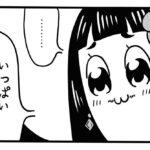 【画像あり】ガスコのエッチチ絵キタ━━━(゚∀゚)━━━!!w←スケベすぎるwwwwww