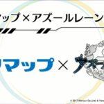 ソフマップコラボ第2弾決定キタ――(゚∀゚)――!!←「社長が生放送に欠席www」「コラボカフェも来るぞー!」