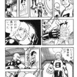 【放送中止】某深夜エロアニメさん盛大に逝ったァァァァァーー!!←トレンド入りおめでとうゴザイマスwwwww