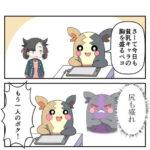 【僥倖】マーシィドッグを二体目入手可能に!さらに今月末には新キャラ実装決定キタ━━━━ヽ(゚∀゚ )ノ━━━━!!!!
