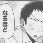 【主人公力】夜露「納得できないっす!!」→あれ?よろちゃんが状況変えた事って・・・