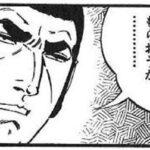 【キャンペーン】安藤さん登場記念としてRTキャンペーンがスタート!!抽選で「安藤 陽子(CV明坂聡美 )」の声優サイン色紙が貰えるぞ!キャラ的に中の人も合ってるなww