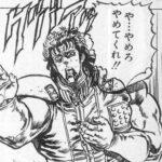 【スカウト告知】明日9/17の15時よりアナザーPU「州天頃 椎奈/玉響」が登場!