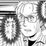 アリスギア三大曇らせアクトレス決定キタ――(゚∀゚)――!!←「異議ありだよ!」「音〇ちゃんは仕方ないwww」