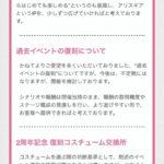 綾香愛花の新服お漏らしキタ――(゚∀゚)――?!←メガミ特典とかに付く可能性ある?www