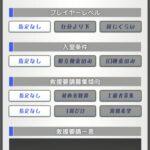 【衣装】杏奈ちゃんと真理さんの私服がキタ―(゚∀゚)―!!早速着せてみたぞ!