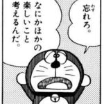【疑問】コロちゃんのクロスって残念性能扱いされてるけどそんなにダメなの?