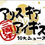 【プロム画像大量】リタさんが童貞を殺しにキタ――(゚∀゚)――!!←乳袋すげぇwww