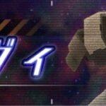 【画像あり】始めて一年隊長におりゅする隊長が登場wwwwこれは鬼畜←宣戦布告かな「一番のおりゅを食らえ!!」