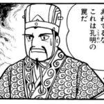 【速報】アニメ第7話予告編公開キタ━━━━(゚∀゚)━━━━!!!! 神回で号泣間違いなし!!!!!