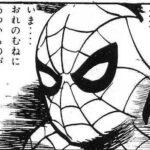 【良ポジ】シャニP「みんなイベントお疲れ様!打ち上げでご飯食べに行こう!」←対面に座りそうなアイドルと言えば?
