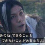 【動画あり】「ヴィシャス」キャラクターPV公開キタ━━━━(゚∀゚)━━━━!!!! やばい…推しになる予感しかしない…!
