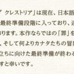【速報】テイフェスで新しいPV公開キタ━━━━(゚∀゚)━━━━ !!!!!声優やば過ぎ!!!!!