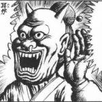 【Tier】青薔薇、アポロン、新かみ、進藤、青エビ、イーヴリンの優先取得順位Tierキタ━━(゚∀゚)━!!w←これ参考にして引いたほうがいいぞ!!