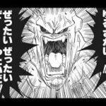 【悲報】ユーザーさん、最終皇帝男よりもウォードの方が使えてしまうことに涙を流すwwww←泣きたくなる気持ちクッソ分かるわwwww