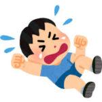 【追加】ロビン杯に追加アイテムキタ━━━(゚∀゚)━━━!!w「運営の感覚がちょいズレてて草」「ふざけてるwww」