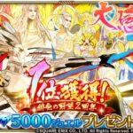 【画像あり】第2のロックブーケガチャキタ━━━━(゚∀゚)━━━━!!←これも5000円なのか?