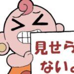 【画像あり】シャイニングアーミヤさん、可愛いのに足太いwwwwww←そこがいいんだろうが!(激怒)