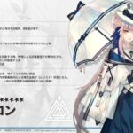 【事前登録】英語版の公式サイトがオープン!更に事前登録も開始キタ━━━━(゚∀゚)━━━━!!!! 日本もはよしてくれ!!!!!