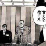 【変更不可】Dr.平仮名、Dr.カタカナ、Dr.アルファベット←どれが一番違和感ないんだ?www