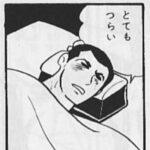 【朗報】オリジムシ、英語表記だとSlug (ナメクジ)ってマジ?←オペレータに塩持たせるか・・・