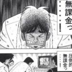 【ランキング】ツッコミどころ満載のリセマラランキングキタ━━(゚∀゚)━━!!wなお今でもそこそこ役に立つ模様www