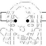 【朗報】ゼロッケン、癒し系キャラだった…?←天使ゼロッケンキタ━━━━(゚∀゚)━━━━!!