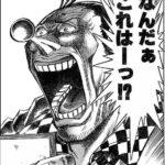 【悲報】晴れ着無しスピードアップだけじゃ、アチャ子は絶対抜けない模様wwwww←ヒェッ・・・wwwwwwwww