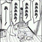 【朗報】デスティーナ紹介動画公開!キャンペーンとしてChrome小清水亜美さんのサイン色紙が当たる!!!