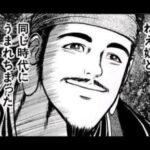 【GIF】クッッソ可愛いドミちゃんGIFキタ━━━(゚∀゚)━━━!!w「かわゆすぎワロタ...うっ」