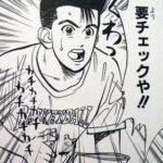 【速報】iTunes Storeで先行ダウンロードキタ━━━━(゚∀゚)━━━━!!!! 今のうちにDLしておけよ!!!!!