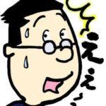【画像あり】ガチャ80連でピックアップ引けなかったユーザーが課金して100連まで回した結果wwwwwwwww