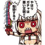 【武器】やしゃのこんの時代ついにキタ━━━(゚∀゚)━━━!!「夜叉の棍がこんなに役立った強敵ってこれまでいた?」←いないw今回が初でおそらく最期www