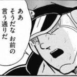 【悲報】DQウォークさん、ネーミングセンスが独特でヤバいwww「黄竜の狼牙風風拳とかドラクエのセンスじゃないよねw」「鳥山明に謝れ!」